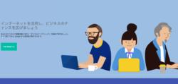 ネット広告勉強用の公式無料動画(Google,Facebook,Twitter)