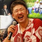 中村文昭さん講演会【メモ、アウトプット⇒整理整頓】